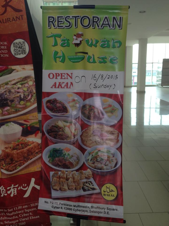 taiwan_house_restoran_cyberjaya