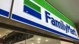 Family Mart Cyberjaya