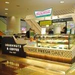Wow! Is Krispy Kreme Opening in Cyberjaya Soon?