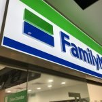 Family Mart Cyberjaya is Opening this Friday July 13th!